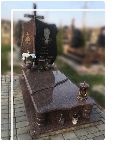 Пам'ятники з граніту та базальту